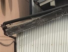 破風板外れ 街の屋根やさん四日市店