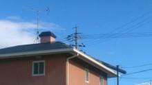 台風被害 屋根 棟板金 修繕 街の屋根やさん四日市店
