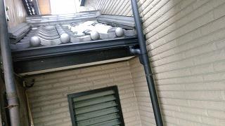 瓦落下 街の屋根やさん四日市店