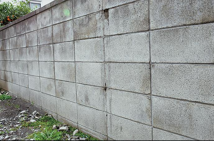 津市 ブロック塀