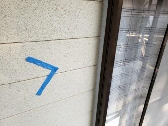 四日市市、外壁塗装、シール工事