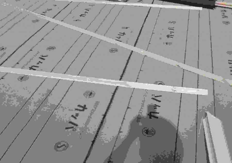 屋根工事 ルーフィング 立平葺き 三晃式