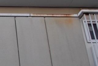 外壁汚れ アパート 街の屋根やさん四日市店