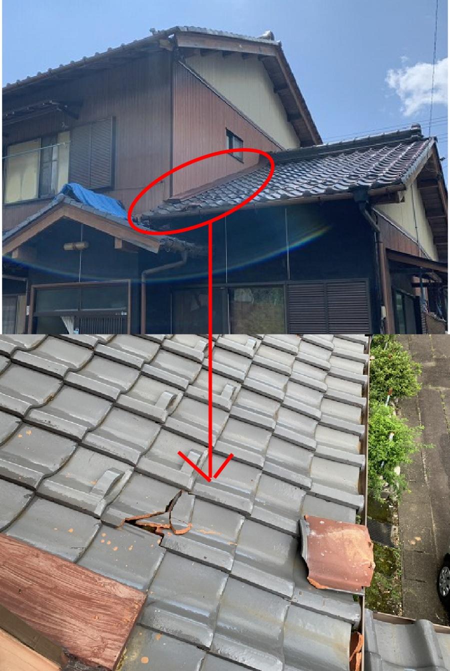 雨漏り補修箇所が違う