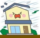 津市屋根修理