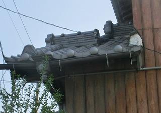鬼瓦落下 街の屋根やさん四日市店