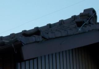 瓦ズレ 松阪市 街の屋根やさん四日市店