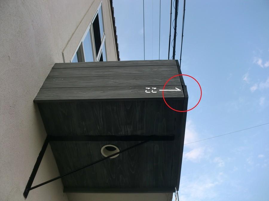 津市台風被害2