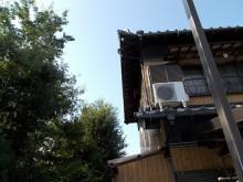 軒樋 修繕 街の屋根や四日市店
