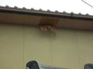 軒天 街の屋根やさん四日市店