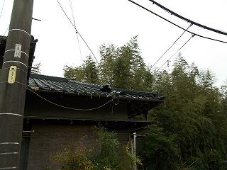 鬼瓦ズレ 街の屋根やさん四日市店