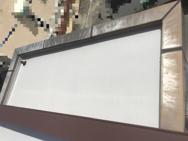 堀整形 防水工事 平屋根 陸屋根 ウレタン 塗膜防水