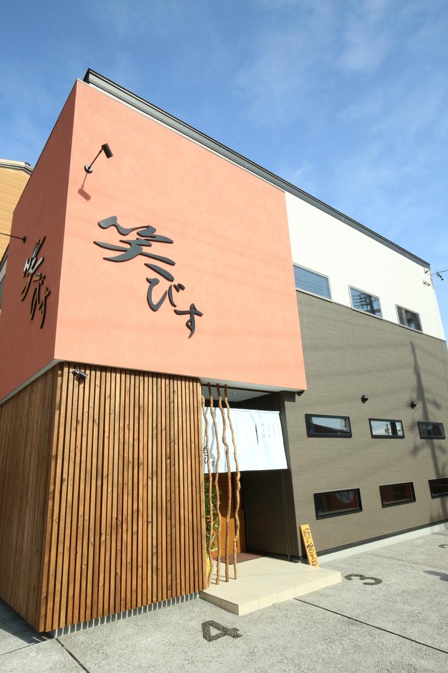 飲食店 デザイン 店舗併用住宅