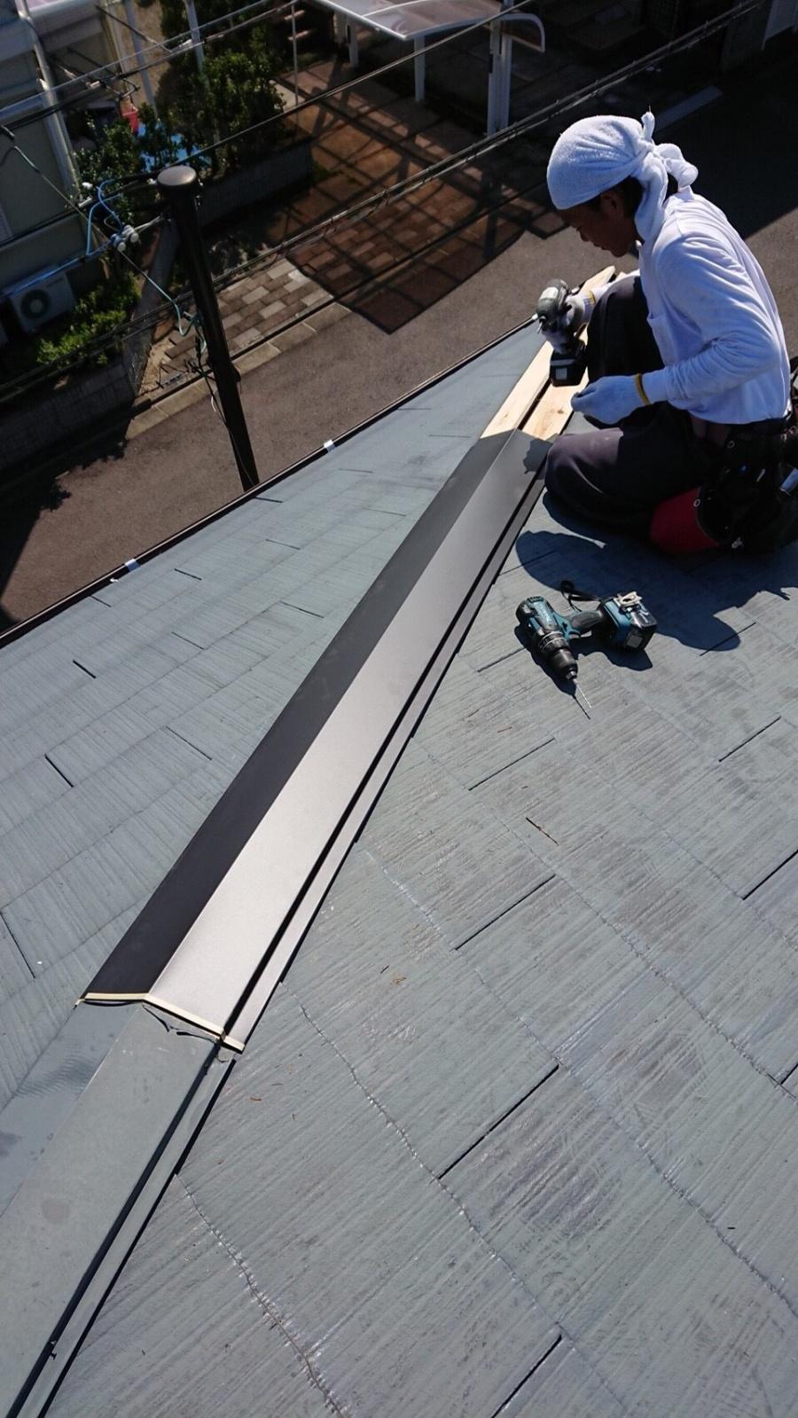 街の屋根やさん四日市店 屋根棟板金補修
