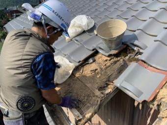 瓦屋根修理