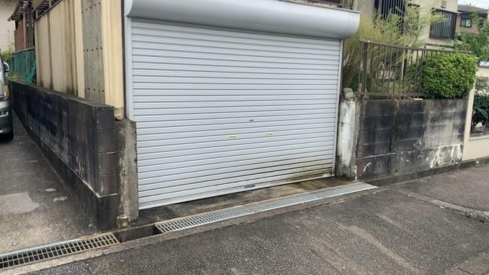 四日市、車庫雨漏れ、車庫塗装