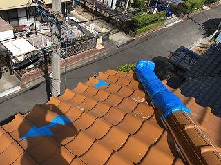 養生 棟瓦破損 桟瓦破損 街の屋根やさん四日市店