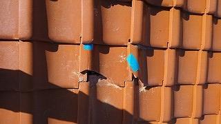 桟瓦破損 街の屋根やさん四日市店