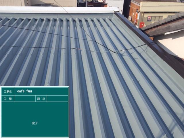 屋根塗装 街の屋根やさん四日市店 鈴鹿