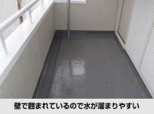 kouji-bousui10-simple-columns3