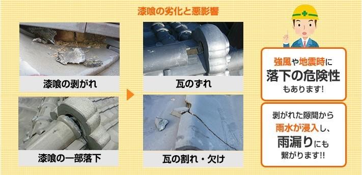 kouji-sukkui7-columns1-columns1