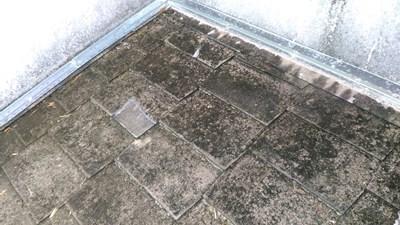 雨漏り補修 街の屋根や四日市
